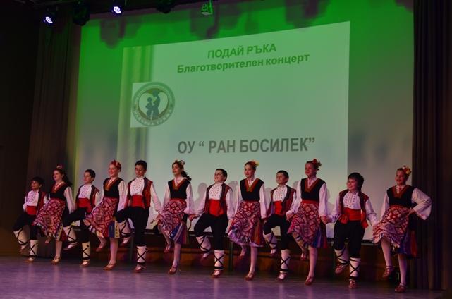 """снимка: ЖБД """"Майчина грижа"""" - Габрово"""