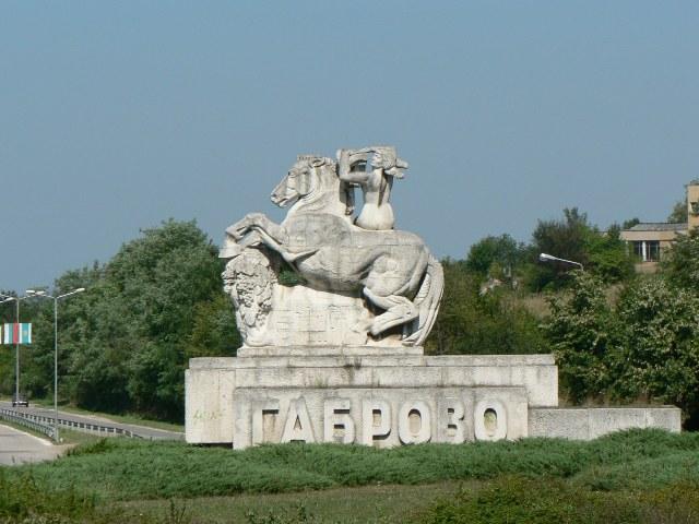 снимка: Габровска търговско-промишлена палата