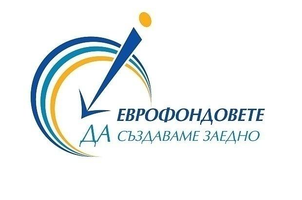 лого еврофондове