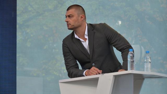 снимка: ТВ 7