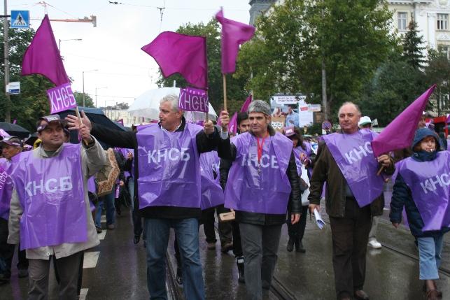 снимка: www.knsb-bg.org