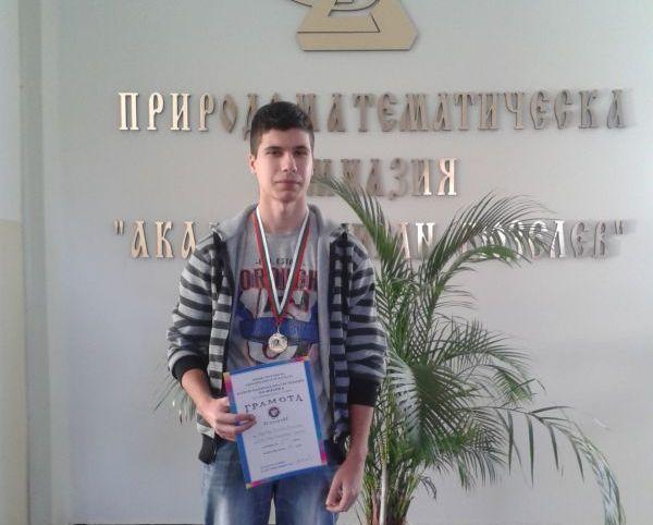 "снимка: ПМГ ""Акад. Иван Гюзелев"" - Габрово"