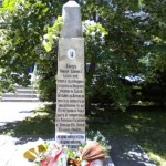 2 юни – Ден на Ботев и на загиналите за свободата