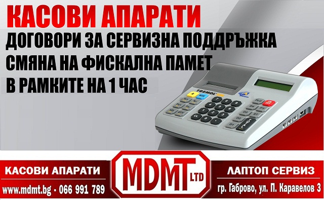 2_mdmt_KA_fisk
