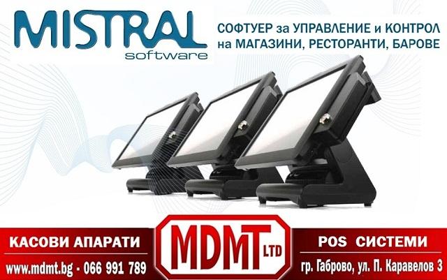 3_Mistral_bild_F