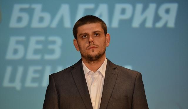 """снимка: ПП """"България без цензура"""""""