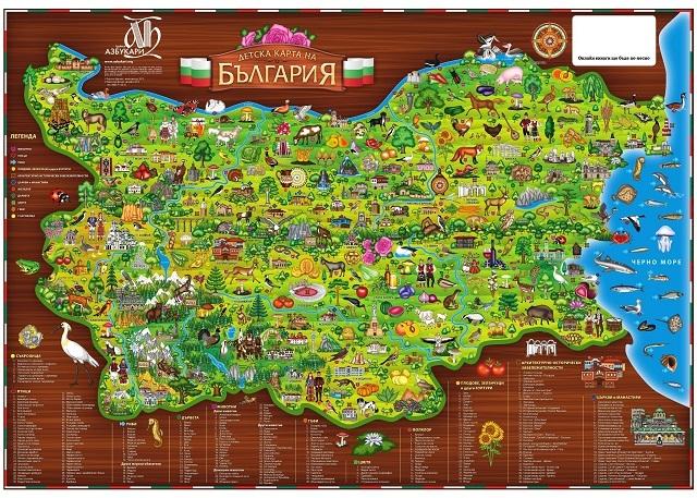 Detska Karta Snimka