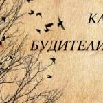 """Конкурс за """"Събитие на годината в областта на културата – Габрово 2014"""""""