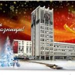 Поздравление на кмета на община Габрово Таня Христова по случай Новата 2015 година