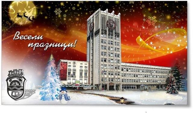 Nova_godina_Obshtina_site
