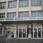 Откриват новите кабинети по физиотерапия в севлиевската болница