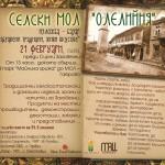 """Четвърто издание на Базара """"Забравени традиции, живи вкусове"""" (Селски мол)"""