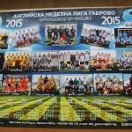 Осем отбора подадоха заявки за АНЛ – Габрово 2015