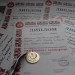 """Нови награди за ДФА """"Габровче"""" – този път от Стара Загора"""
