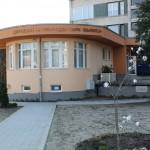 """Планът за управление на ПП """"Българка"""" не бе приет в този си вид"""