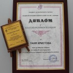Кметът получи отличие по повод 25 години СБУ