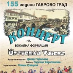 """Upstream voices"" пеят за 155 години Габрово град"