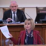 Габровски депутат псува каруцарски в парламента Мая Манолова
