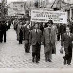 Денят на труда в Габрово – борба за социална справедливост