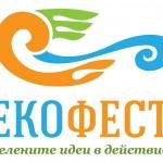ЕкоФест Узана набира изложители