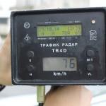 Акцията за превишена скорост спипа 20 джигити в Габровско