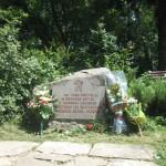 Габрово ще отбележи 178 години от рождението на Васил Левски
