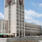 Общината кандидатства за лични и социални асистенти