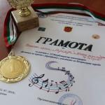 """Вокална група """"Надежда"""" отново прослави Габрово"""