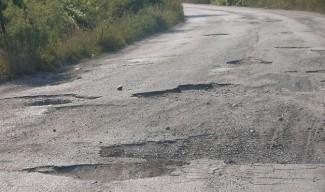 ремонт пътища