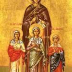 Почитаме Вяра, Надежда и Любов, и тяхната майка София