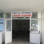 Мъж в болница след катастрофа в Севлиевско
