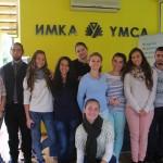Младежи се обучаваха за личностно и кариерно развитие