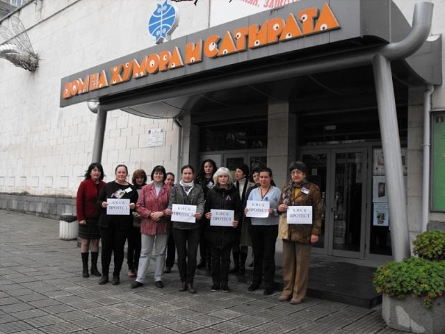 снимка: Регионален съвет на КНСБ - Габрово