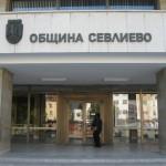 Назначиха новите кметски наместници в община Севлиево