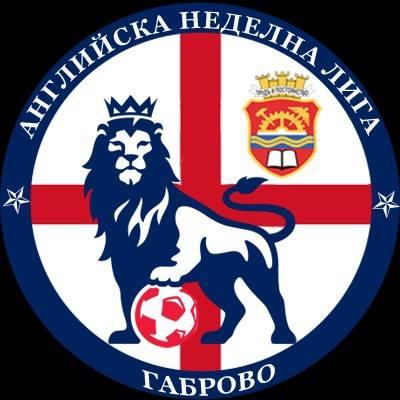 Лого АНЛ