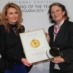 "ЦДГ ""Слънце"" – високо оценена в конкурса ""Сграда на годината"""