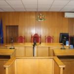 С уважение към съдия Севдалина Герова