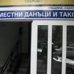 На 18 януари стартира кампанията за плащане на данъци