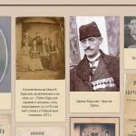Виртуална изложба показва живота и делото на Райчо Каролев