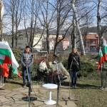 В Габрово отбелязваме годишнина от гибелта на Апостола