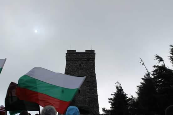 Шипка и знамето