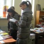 Кандидатстудентска борса в библиотеката
