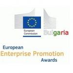 ЕК стартира конкурс за насърчаване на предприемачеството