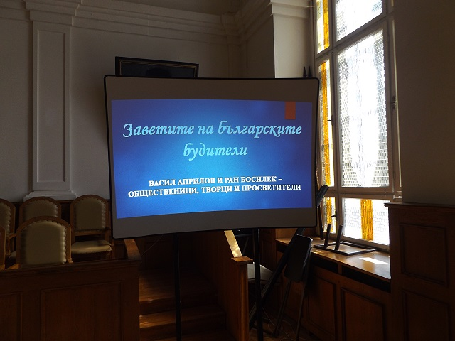 снимка: Симона Иванова