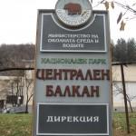 "Приет е Планът за управление на НП ""Централен Балкан"""