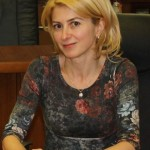 Таня Христова: Обичайте България и не я забравяйте!