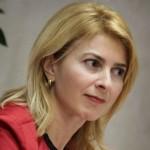 Таня Христова ще участва във форум за технологии, иновации и инвестиции