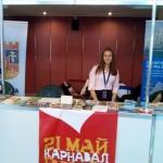 """Габрово участва в ХІІ-то туристическо изложение """"Уикенд туризъм"""""""