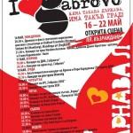 Програма за откритата сцена в карнавалната седмица 16 – 22 май