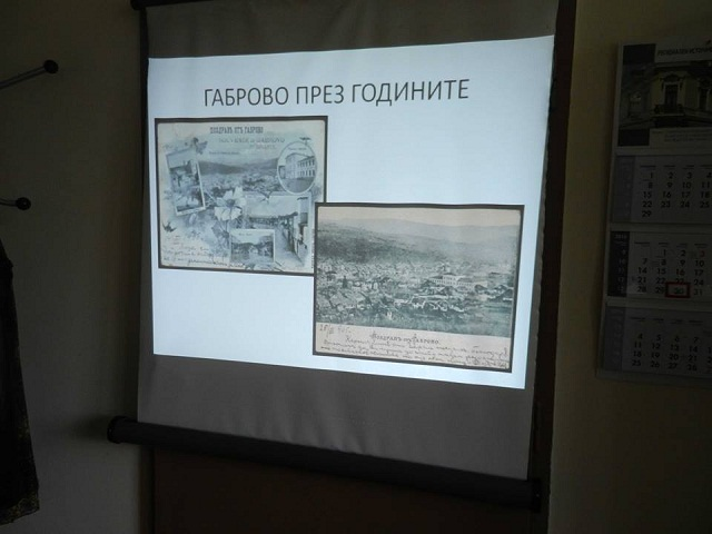 снимка: Държавен архив - Габрово